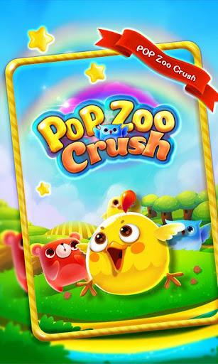 POP動物園クラッシュ