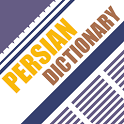 aFarsi: Persian Dictionary icon