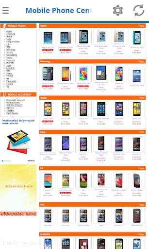 Khmer All Phone Shops Mobile