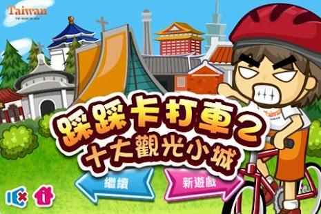 Go Go Biker 2 for Eee Pad