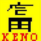 Kenorader