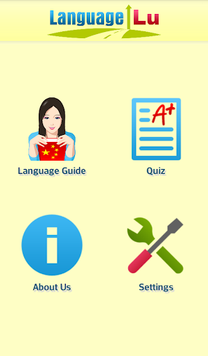 Learn Languages: Language Lu