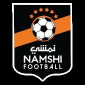 Namshi Koora