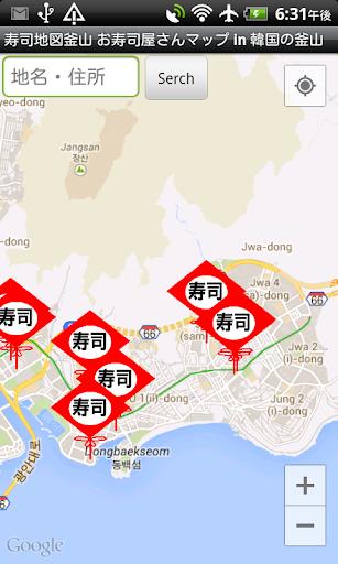 寿司地図釜山お寿司マップin韓国釜山 無料版FREEフリー