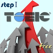 TOEIC Step01 for JP