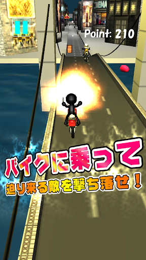 Motor Gun3D小遊戲