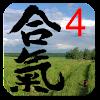Aikido Test 4 kyu