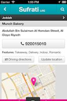 Screenshot of Restaurant & Food Guide
