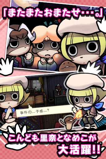 おさわり探偵 小沢里奈 シーズン21 2