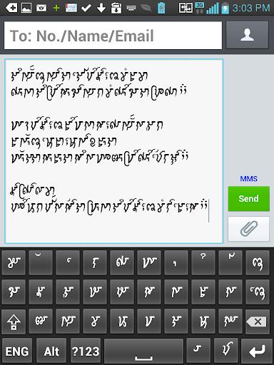Cham Keyboard