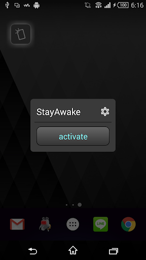 StayAwake [Keep Screen On]