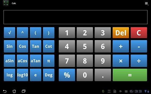 Smart Calculator - screenshot thumbnail