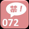 オナ禁タイマー icon