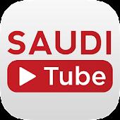 سعودي تيوب