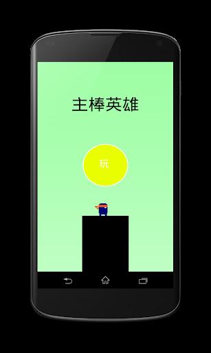 G4A: 印度拉米纸牌游戏|不限時間玩紙牌App-APP試玩