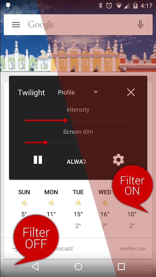 Twilight- screenshot