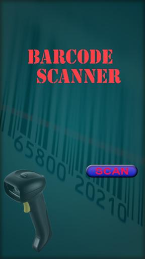條碼掃描器