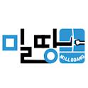밀땅 -커뮤니티,호갱님,뽐뿌,버스폰