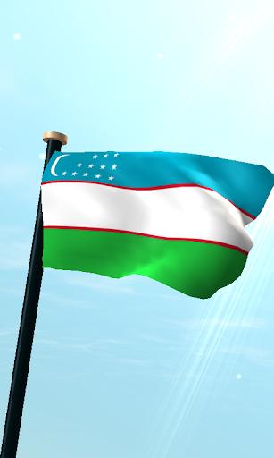 ウズベキスタンフラグ3D無料ライブ壁紙