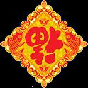 短信祝福 icon