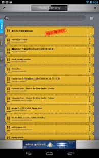 RockPlayer2 - screenshot thumbnail