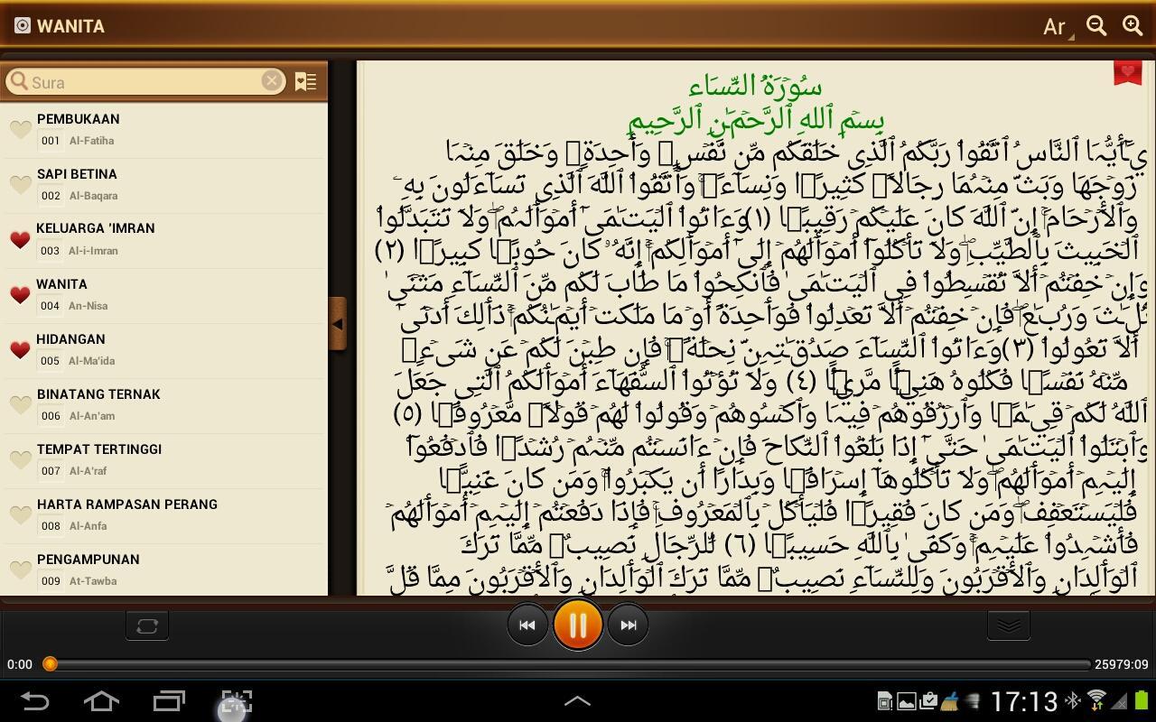 Al-Quran. 114 Surah. Audio- screenshot