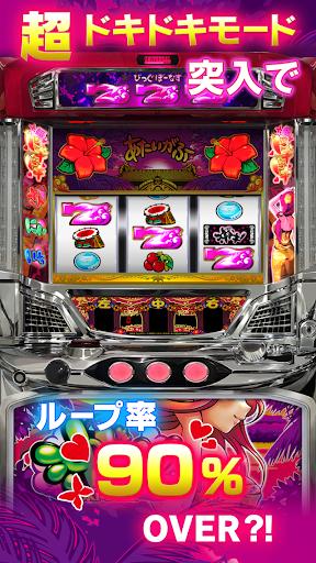 沖ドキ! screenshot