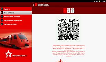 Screenshot of Aeroexpress
