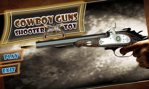 牛仔槍射擊遊戲玩具