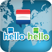 Dutch Hello-Hello (Phone)