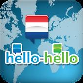 Dutch Hello-Hello (Phone)