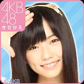 AKB48きせかえ(公式)島崎遥香-MG-