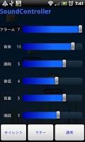 Screenshot of Sound Controller
