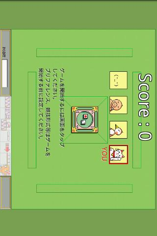 Mahjong CandyHouse [free]- screenshot