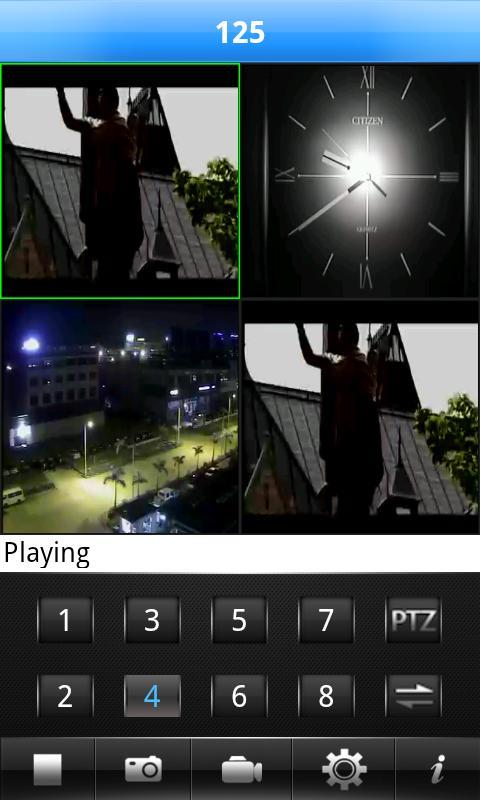 vMEyePro vMEye vMEye+ - screenshot