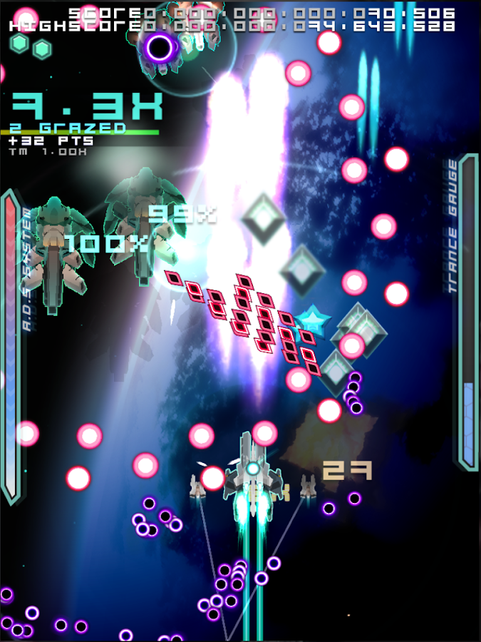 Danmaku Unlimited 2 lite- screenshot