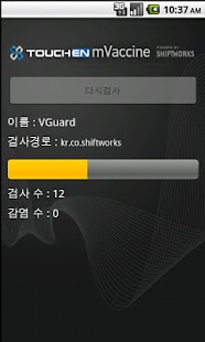 VG 기업용 Web SDK - screenshot thumbnail