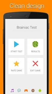 Brainiac test- screenshot thumbnail