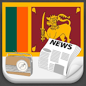 Sri Lanka Radio and Newspapers