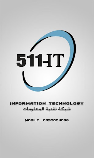 511-IT