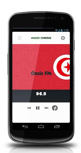 Radio Tunisienne En Ligne