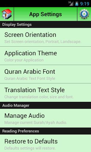 Al-quran kareem download pdf