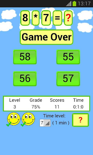 無料教育Appの子供数学ゲーム 記事Game