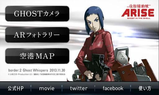 The Emulator Zone - MAME (Multiple Arcade Machine ...