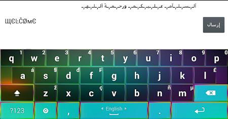 Decoration Text Keyboard v1.6 screenshot 241177