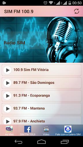 Rede de Radios Sim