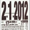 Tamil Daily Calendar APK for Bluestacks