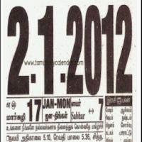 Tamil Daily Calendar 1.1
