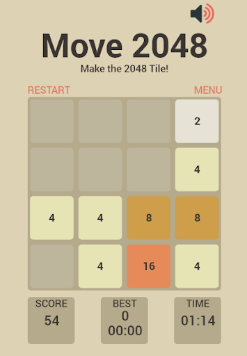 2048 the New Game