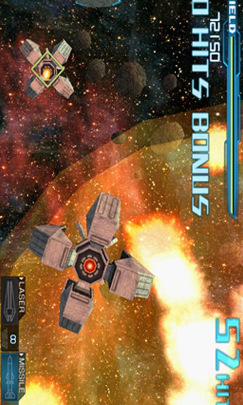 Super3DShooter- screenshot